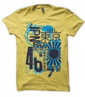 T-shirt JPN Irago district, Japon 46